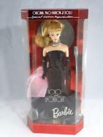 Barbie Doll Solo In The Spotlight Special Edition Reproduction 1994 Blonde