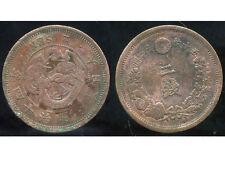 JAPON  2 sen  1881