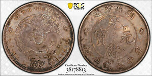 CHINA Hupeh Dollar ND (1895-1907). PCGS XF Details Gold Shield