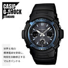 Casio G-Shock Awg-M100A-1A Stations In The World Receiving Radio Waves Multiband