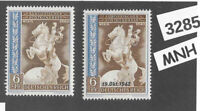 #3285  Complete MNH stamp set 1942 Postal Congress Austria Germany Sc B210 & 213