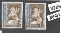 #3285 Complete MNH stamp set 1942 Postal Congress Austria Germany Sc B210 & 213