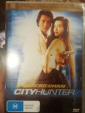 CITY HUNTER DVD JACKIE CHAN MARTIAL ARTS MOVIE JOEY WONG JAPANESE COMEDY KUNG FU