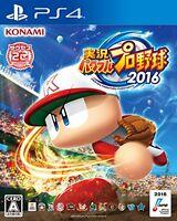 PS4 Jikkyou Powerful Pro Baseball 2016 Japan Import PlayStation 4 Sony Japanese