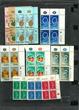 Israel 1956-1957 MNH Plate Block Complete Year Set