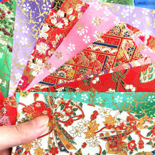 10 Sheets Japanese Origami Washi Paper Meatllic DIY Craft Making Assorted 12cm