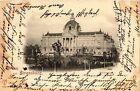 CPA Strassburg Kaiserpalast (428719)