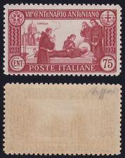 Regno 1931 S. Antonio 75 cent. dent.12 n.299 nuovo g. integra MNH** firmato