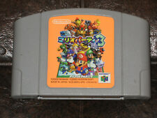 Mario Party 3 - Nintendo 64 N64 JP Japan Import MP 3 III
