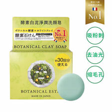 [Botanical ESTHE] Essential Oil Blended Botanical Clay Facial Soap 15g TRAVEL SZ