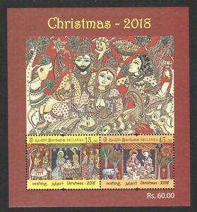 SRI LANKA 2018 CHRISTMAS X'MAS SOUVENIR SHEET OF 2 STAMPS IN MINT MNH UNUSED