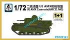 S-model PS720141 1/72 Scale UE AMX Casemate (AMC31 MG) (1+1) 2019 NEW