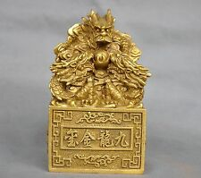 "5"" Chinese Brass Nine Dragon Play Bead Statue Dynasty imperial Seal Stamp Signet"