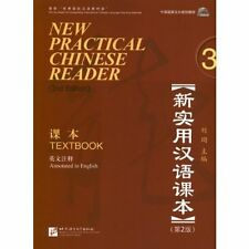 New Practical Chinese Reader (2nd edition): Textbook 3