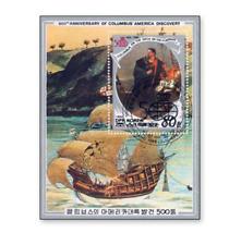 KASKOR8807 Sailing ship and K. Columbus BLOCK CANCELED KOREA 1988