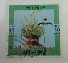 State of Kuwait SC #590d used stamp