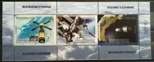 MACEDONIA NORTH 2020 ASTRONOMY - SPACE STATIONS MNH