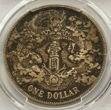 1911 China Empire Silver Dragon Dollar Coin PCGS Y-31 L&M-37