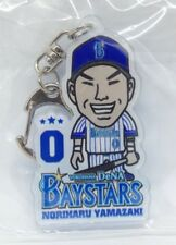 Japan Baseball Yokohama DeNA BayStars Acrylic Keychain - NORIHARU YAMAZAKI
