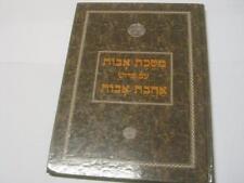 Breslov on Avot  + Tikun HaKlali Hebrew Jewish book WITH AHAVAT AVOT COMMENTARY