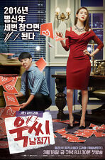Ms. Temper & Nam Jung-Gi   NEW    Korean Drama - ENG SUBS