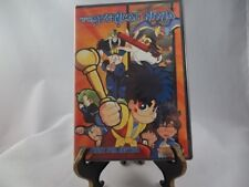 Legend of the Mystical Ninja - Vol. 2: The Fight for Justice (DVD, 2004)-New