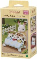 Sylvanian Families Calico Critters ka-217 Stroller for Triplets