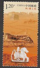 China 2012-19 4-4 The Silk Road single stamp MNH