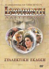 LABYRINTH 1986  David Bowie, Jennifer Connelly, MANY SUBTITLES ALL REG DVD