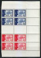 France 1942 MNH Mi 576-577 Sc B147-148 Tricolor Legion multiple of 4 ** WW2