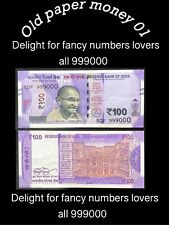 world paper money Asia India Fancy Number Collectors Delight 999000