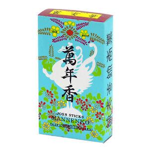"Japanese Traditional 5.5"" Osaka Seimeido Mannenko Joss sticks Incense 350 Sticks"