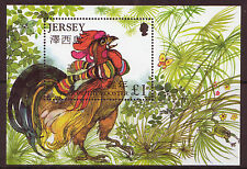 JERSEY 2005 CHINESE NEW YEAR OF THE COCKEREL MOUNTED MINT.