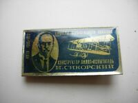 """USSR  """"The pioneers of Aviation USSR""""  Igor Sikorsky Plane Aircraft Pin Badge"""