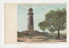 The Elephant Tower Futtehpore Sikri India Vintage U/B Postcard 362b