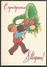 USSR Russia 1983 Zarubin 8 Märch flowers boy gramophone congratulation Rar MC MK