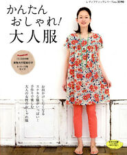 Adult's Nice Clothes - Japanese Craft Book