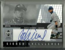 Ichiro 2002 Ultimate Collection Autograph #26/56
