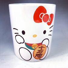 Hello Kitty maneki Neko lucky cat 11 oz mug Original design Us Seller