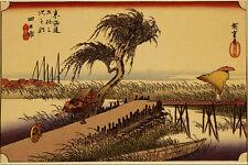 500085 Yokkaichi Ando Hiroshige A4 Photo Print
