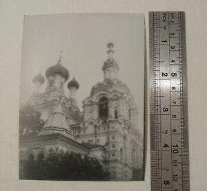 1993 Old Photo Cathedral of Prince Alexander Nevsky Crimea Yalta 9x12 cm