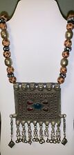 Vintage Pakistani Tribal Necklace