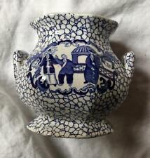 "Antique / Vintage Adams, England ""Chinese Bird"" Vase Pottery w/ Handles~Rare"