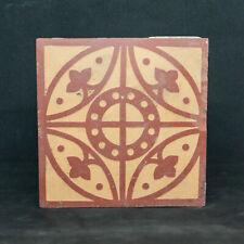 Antique Salvage Original Victorian Encaustic Decorative Rare Tile 4 1/4