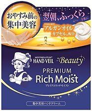 NEW Mentholatum hand veil beauty premium rich moist 100g F/S from Japan