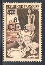 REUNION CFA 315 neuf xx. TRES BEAU. Cote: 12€. Prix intéressant.