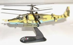 helicopter attack Kamow KA-50 Hokum model diecast  1:72 metal Amercom very rar