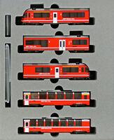 "Kato 10-1318 Swiss Rhaetian Railway ""Bernina Express"" 5 Cars Set (N scale)"