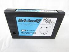 MSX HARY FOX SPECIAL The snowy Devil Cartridge Japan Video Game 0078 msx cart