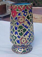 Chinese Brass Enamel Vase